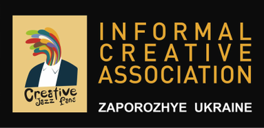 CREATIVE JAZZ FANS    informal creative association Zaporozhye, Ukraine